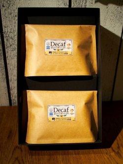 カフェインレスコーヒー200g×2パックギフト