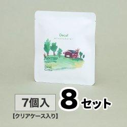 画像1: カフェインレス・ドリップパック 7個入×8セット クリアケース